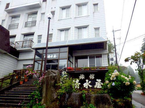 旅館 清水屋◆近畿日本ツーリスト
