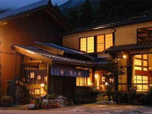 お宿 湯の里◆近畿日本ツーリスト