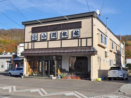 小間旅館◆近畿日本ツーリスト