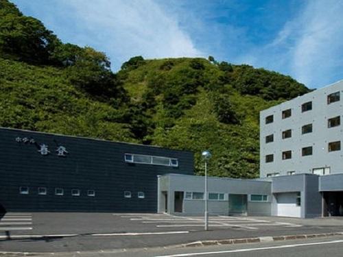 ホテル 喜登◆近畿日本ツーリスト