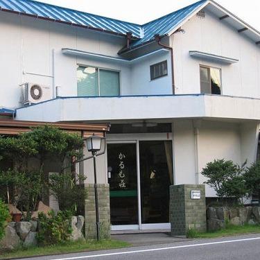 料理民宿 かるも荘◆近畿日本ツーリスト