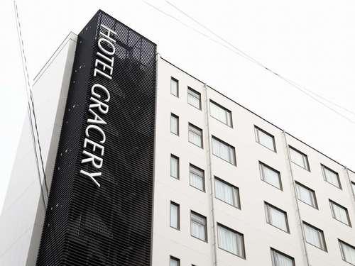 ホテル グレイスリー 京都三条◆近畿日本ツーリスト