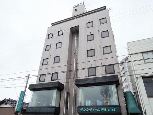 サンシティー ホテル 山代◆近畿日本ツーリスト