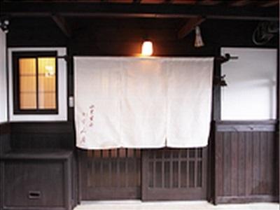 京都かすみ庵