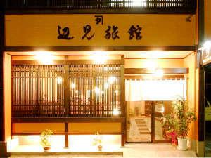辺見旅館◆近畿日本ツーリスト