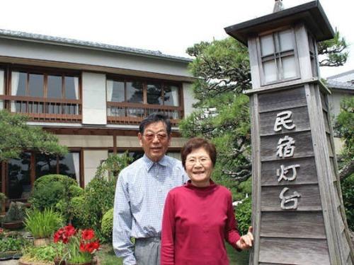 民宿 灯台◆近畿日本ツーリスト