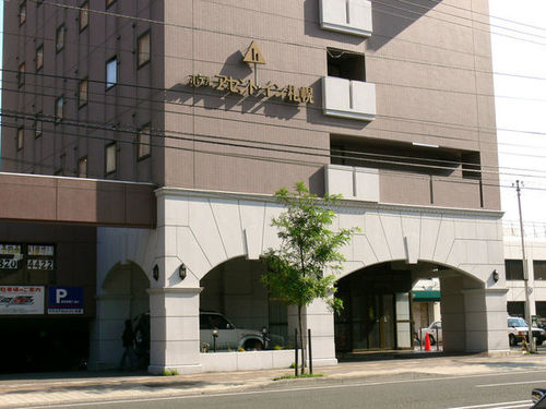 ホテル アセントイン 札幌◆近畿日本ツーリスト
