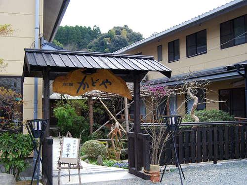旅館 かどや◆近畿日本ツーリスト