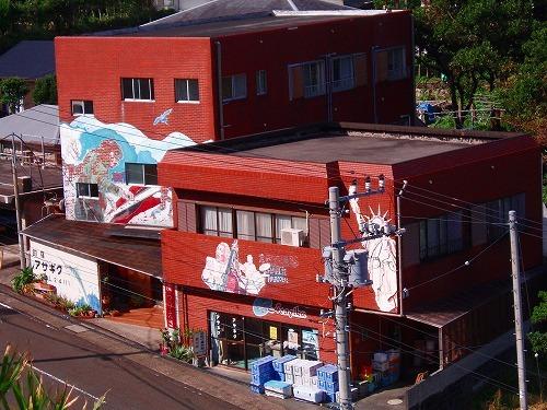 総合 釣りセンター アサギク◆近畿日本ツーリスト
