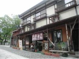 弥山荘◆近畿日本ツーリスト
