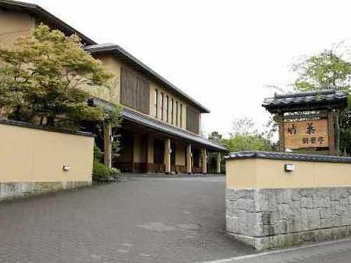 竹葉 新葉亭◆近畿日本ツーリスト