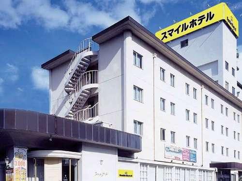 スマイル ホテル 八戸◆近畿日本ツーリスト