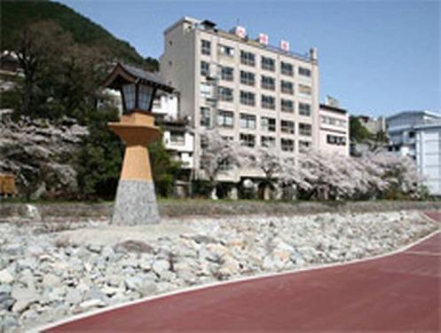 奥田屋 八峰苑◆近畿日本ツーリスト