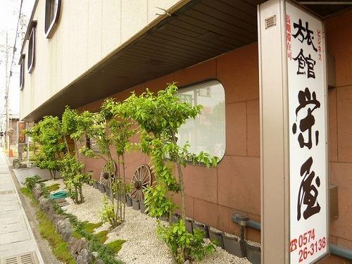 旅館 栄屋◆近畿日本ツーリスト