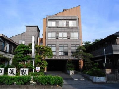 ビジネス旅館 越後家◆近畿日本ツーリスト