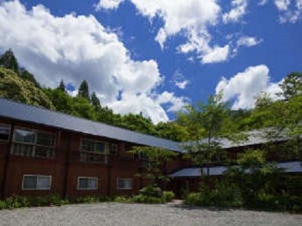 山の旅舎 中尾平◆近畿日本ツーリスト