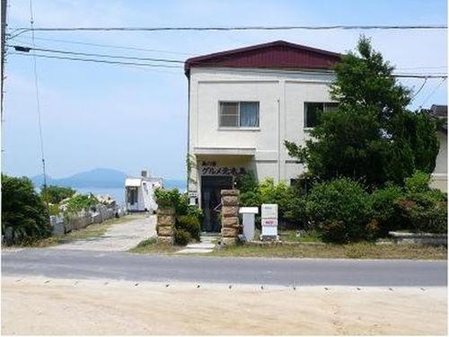 グルメ北木島◆近畿日本ツーリスト