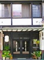 旅館 さらしなや◆近畿日本ツーリスト