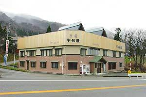 ロッヂ 千台屋◆近畿日本ツーリスト