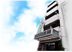 ビジネスホテル ミリオンシティ◆近畿日本ツーリスト