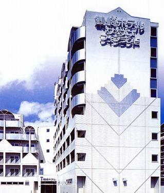 鶴崎ホテル◆近畿日本ツーリスト