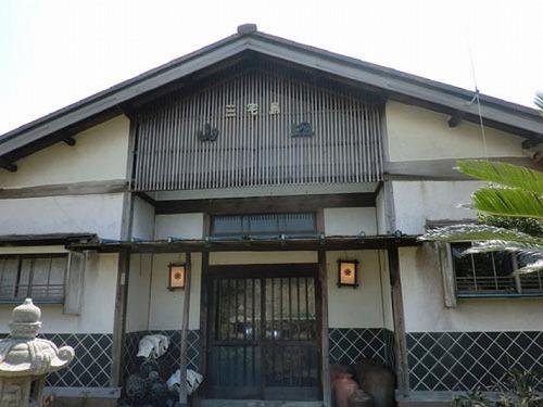 ヤマノベ 旅館◆近畿日本ツーリスト