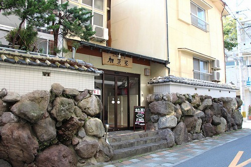 御宿 加賀◆近畿日本ツーリスト