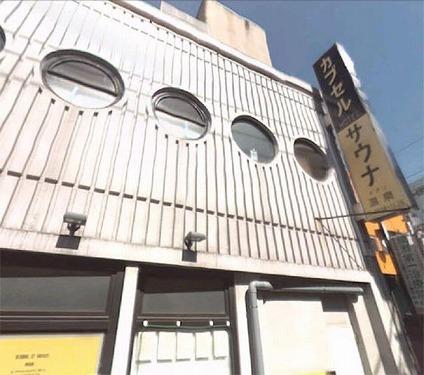 カプセルホテル銀河◆近畿日本ツーリスト