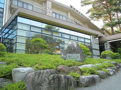 国民宿舎 すずらん荘◆近畿日本ツーリスト