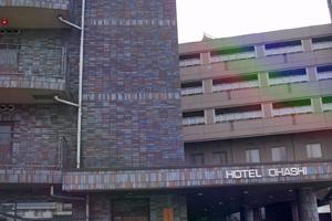 ホテル オオハシ 飯田◆近畿日本ツーリスト