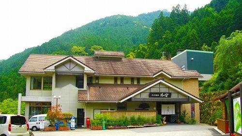 月の宿◆近畿日本ツーリスト