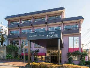 さかなや アネックスホテル茜◆近畿日本ツーリスト