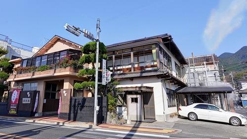 湯宿 蒸気家◆近畿日本ツーリスト