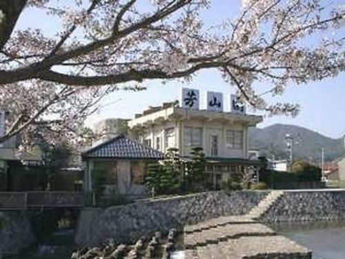 芳山園◆近畿日本ツーリスト