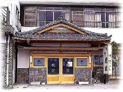 旅館 磯波◆近畿日本ツーリスト