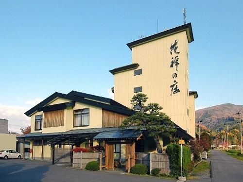 花禅の庄◆近畿日本ツーリスト