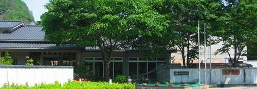 播磨 ふれあいの家◆近畿日本ツーリスト