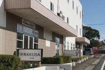 RAKUSA ホテル◆近畿日本ツーリスト