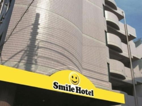 スマイルホテル 東京阿佐ヶ谷◆近畿日本ツーリスト