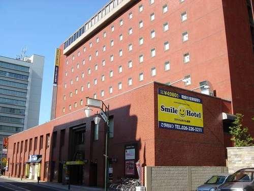 スマイル ホテル 長野◆近畿日本ツーリスト