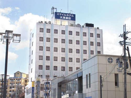 スマイルホテル 大津瀬田◆近畿日本ツーリスト