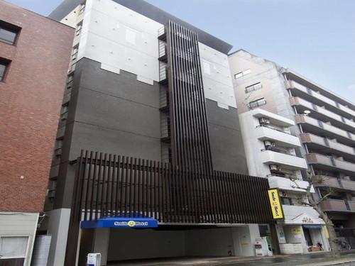 スマイル ホテル 博多◆近畿日本ツーリスト