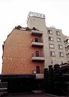 宮古 ホテル 沢田屋◆近畿日本ツーリスト