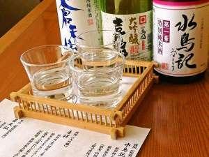 【気仙沼のうまい地酒飲み比べ】呑んでみらいん♪海鮮料理とよく合う地酒満喫プラン【特典付】