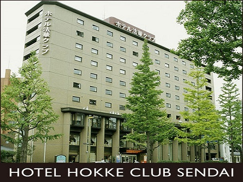 ホテル 法華クラブ 仙台◆近畿日本ツーリスト