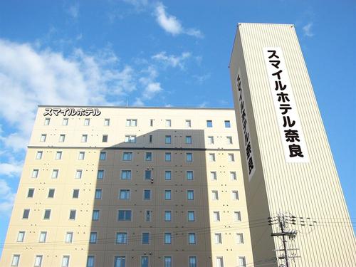 スマイル ホテル 奈良◆近畿日本ツーリスト