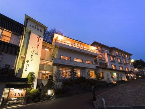 旅館 三治郎◆近畿日本ツーリスト