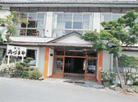 あづまや 旅館◆近畿日本ツーリスト