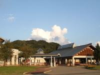 花葉館◆近畿日本ツーリスト