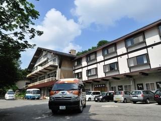 大平ホテル◆近畿日本ツーリスト